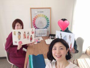 札幌パーソナルカラー講座