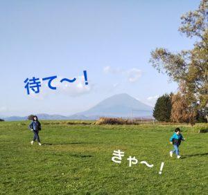 onigokko