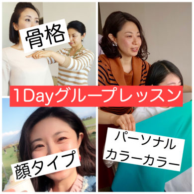 1day-lesson