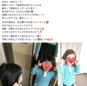 札幌パーソナルカラー診断口コミ