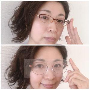 似合うメガネの比較